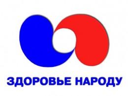 PHARMACEUTICAL COMPANY «ZDOROVIE NARODU» LTD